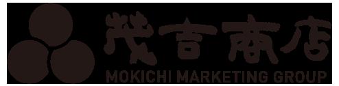 モキチ・マーケティング・グループ株式会社